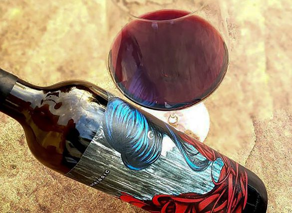 Intrinsic Red Wine Bottle